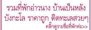 http://khunnaiver.blogspot.com/2017/03/25.html