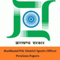 Jharkhand PSC District Sports Officer Previous Papers
