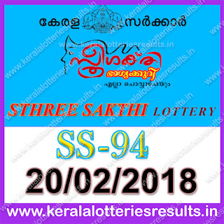 keralalotteriesresults.in, sthree sakthi today result : 20-2-2018 sthree sakthi lottery ss-94, kerala lottery result 20-2-2018, sthree sakthi lottery results, kerala lottery result today sthree sakthi, sthree sakthi lottery result, kerala lottery result sthree sakthi today, kerala lottery sthree sakthi today result, sthree sakthi kerala lottery result, sthree sakthi lottery ss 94 results 20-02-2018, sthree sakthi lottery ss-94, live sthree sakthi lottery ss-94, 20.2.2018, sthree sakthi lottery, kerala lottery today result sthree sakthi, sthree sakthi lottery (ss-94) 20/02/2018, today sthree sakthi lottery result, sthree sakthi lottery today result 20-2-2018, sthree sakthi lottery results today 20 2 2018, kerala lottery result 20.02.2018 sthree-sakthi lottery ss 94, sthree sakthi lottery, sthree sakthi lottery today result, sthree sakthi lottery result yesterday, sthreesakthi lottery ss-94, sthree sakthi lottery 20.02.2018 today kerala lottery result sthree sakthi, kerala lottery results today sthree sakthi, sthree sakthi lottery today, today lottery result sthree sakthi, sthree sakthi lottery result today, kerala lottery result live, kerala lottery bumper result, kerala lottery result yesterday, kerala lottery result today, kerala online lottery results, kerala lottery draw, kerala lottery results, kerala state lottery today, kerala lottare, kerala lottery result, lottery today, kerala lottery today draw result, kerala lottery online purchase, kerala lottery online buy, buy kerala lottery online, kerala lottery tomorrow prediction lucky winning guessing number, kerala lottery, kl result,  yesterday lottery results, lotteries results, keralalotteries, kerala lottery, keralalotteryresult, kerala lottery result, kerala lottery result live, kerala lottery today, kerala lottery result today, kerala lottery results today, today kerala lottery result