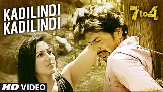 Kadilindi Kadilindi Video Song (Teaser) __ 7 To 4 __ Anand Batchu, Radhika, Raaj Bala