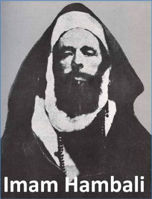Biografi Lengkap Imam Abu Hanifah