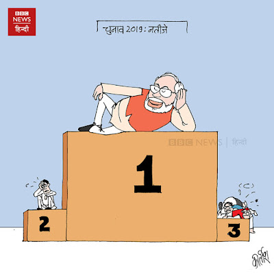 election 2019 cartoons, indian political cartoon, cartoons on politics, narendra modi cartoon