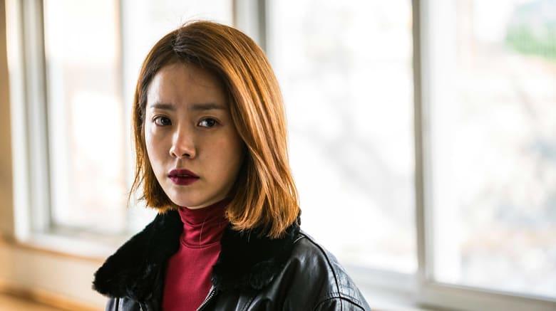 Cô Baek