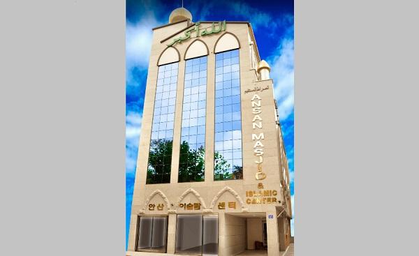 Masjid Anyang