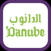 Danube APK
