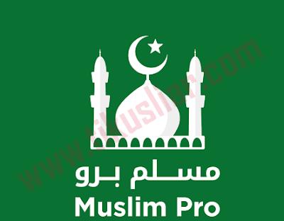 Aplikasi Islam Android Pendukung Bulan Ramadhan Terbaik