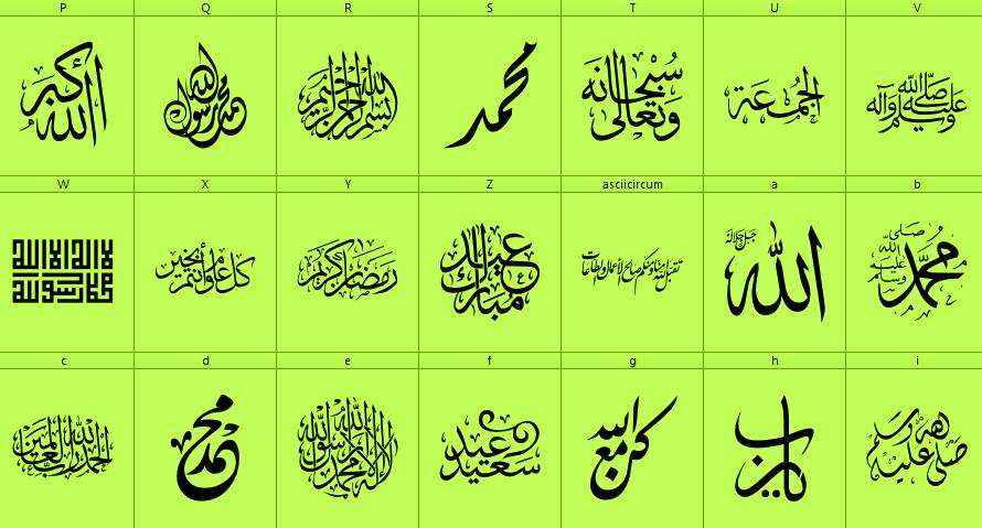 تحميل خط الزخرفة الاسلامي المطور الجديد font-islamic