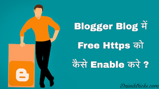 blogger blog me custom domain ke liye free ssl https security kaise enable kare