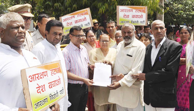 Demand for quitting reservations by the opposition to stop reservation in India in Faridabad