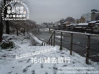 日本下雪季節分佈:關西九州四國中國篇