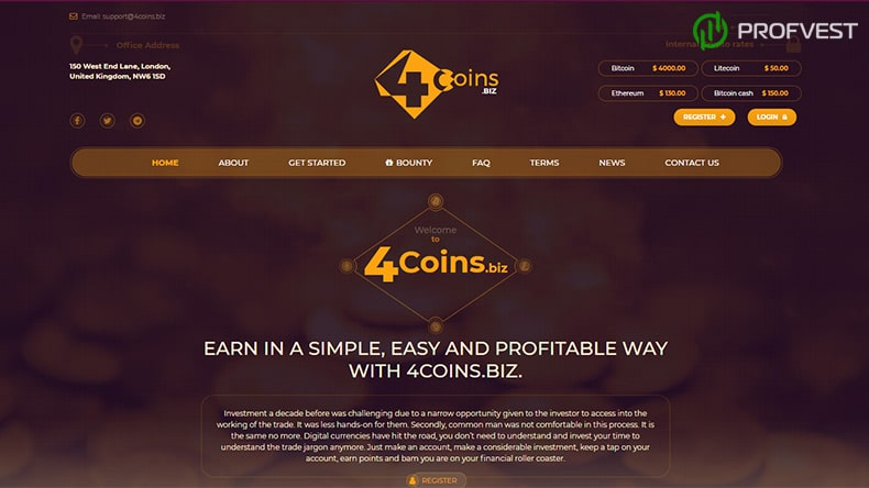 4Coins обзор и отзывы HYIP-проекта
