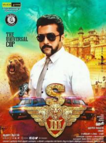 Singam 3 S3 (2016) Tamil Movie DVDScr 350MB