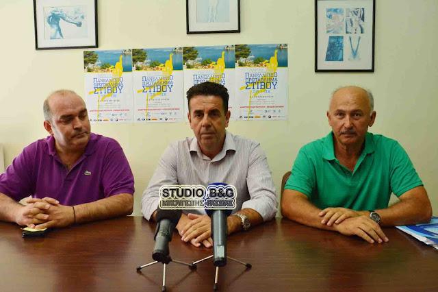 Ξεκινάει το Σάββατο στο Ναύπλιο με 1200 αθλητές το Πανελλήνιο Πρωτάθλημα Παμπαίδων - Παγκορασίδων Νότιου Ομίλου (βίντεο)