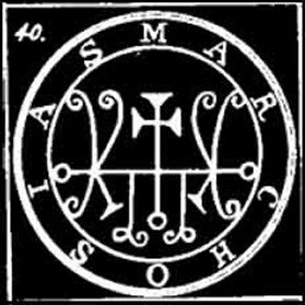 marchosias, sigilo, daemon, goetia
