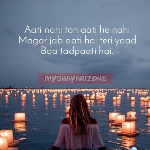 2 Lines Yaadein Tadap Bhari Shayari Whatsapp Status in Hindi