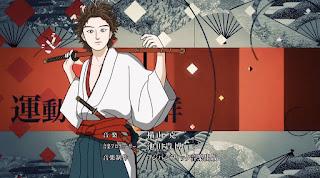 Nobunaga Concerto – Todos os Episódios