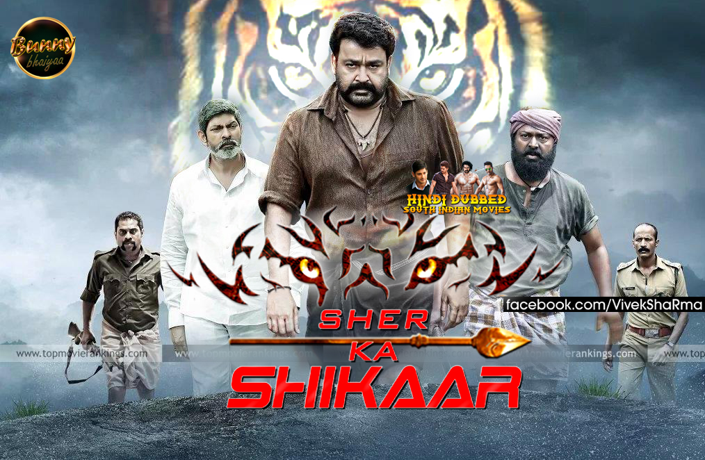 download Shikaar the movie