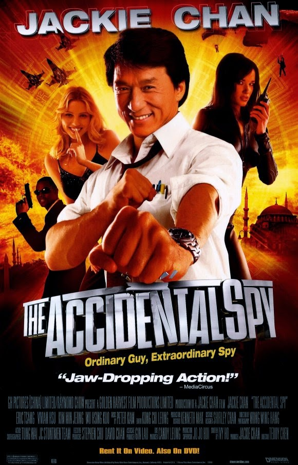 The Accidental Spy (Chinchi te Bhatti)