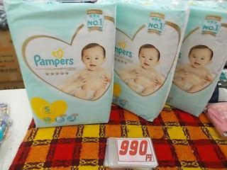 パンパース S 58枚 テープ 58枚 990円