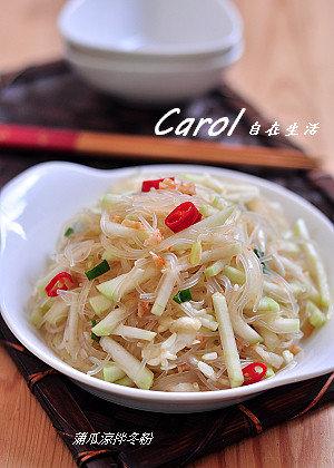 Carol 自在生活 : 涼拌菜食譜大集合