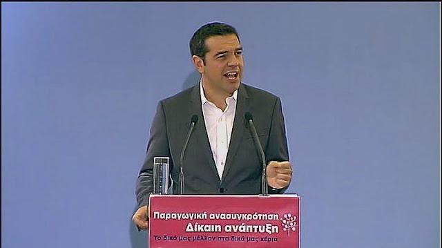 Όλη η κυβερνηση στην Τρίπολη για το Αναπτυξιακό Συνέδριο Πελοποννήσου -