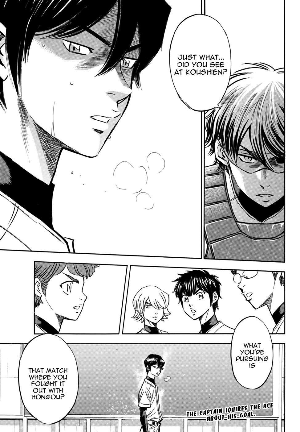 Daiya no A - Act II - Chapter 34