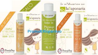 Logo Diventa tester Bio Balsamo Sana di La Saponaria