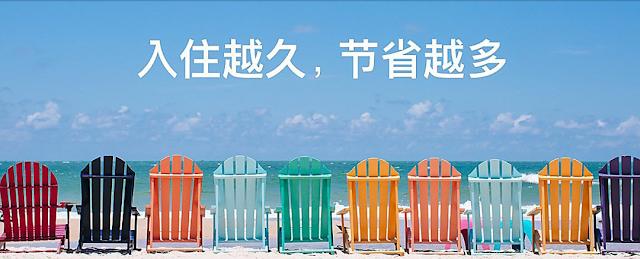 IHG洲際酒店夏日特惠!漫遊日本、韓國、東南亞、南太平洋地區參與活動的酒店最高可享35%折扣