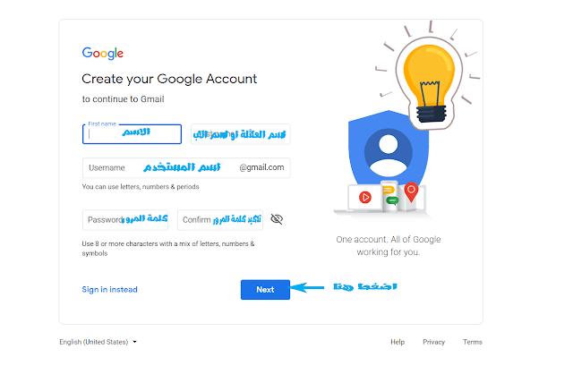 انشاء جي ميل الخطوة الاولي ,انشاء حساب Gmail الدرس الاول من دورة انشاء مدونة بلوجر جديدة- Blogger