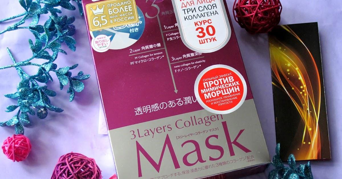 Японские тканевые маски для лица Japan ... - Something special