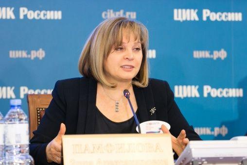 Órgano electoral ruso denuncia intento de ciberataque