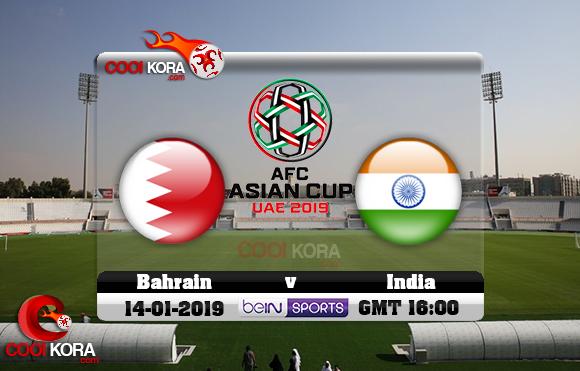 مشاهدة مباراة البحرين والهند اليوم كأس آسيا 14-1-2019 علي بي أن ماكس