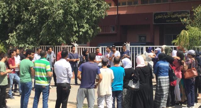 مرسبون ينظمون وقفات احتجاجية امام مقري الأكاديمية...ومطالبة بالكشف عن النقط الحقيقية