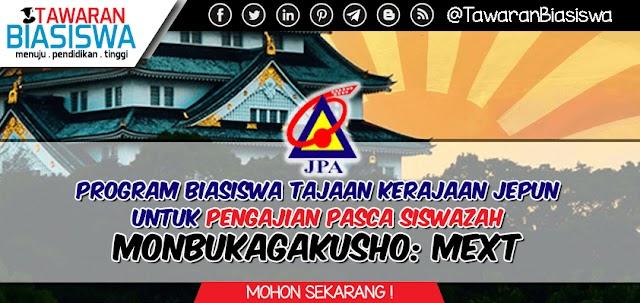 Permohonan Biasiswa Kerajaan Jepun Untuk Pengajian Pasca Siswazah (MONBUKAGAKUSHO: MEXT) 2021