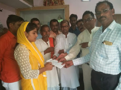 Teachers Paid Money To Accident Widow Katra