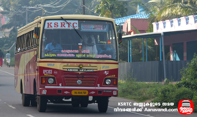 Ksrtc Bus From Kottarakkara To Palani Via Munnar Aanavandi