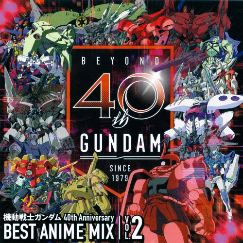 Mobile Suit Gundam 40th Anniversary BEST ANIME MIX Vol.2 [FLAC + MP3 320 / CD]
