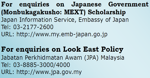 Japanese Government Scholarship for Malaysian students