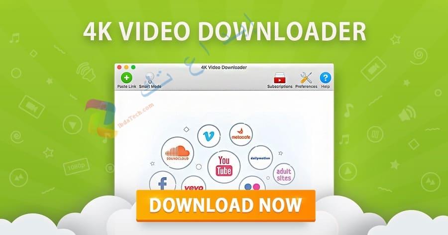 برنامج 4K Video Downloader