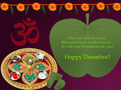 happy-dussehra-inspirational-quotes