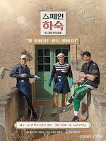 Nhà Trọ Hàn Quốc