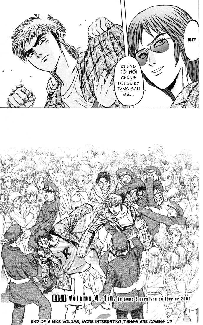 Psychometrer Eiji chapter 35 trang 23