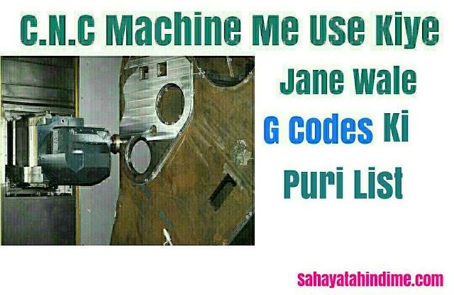 C.N.C Machine Ke G Code