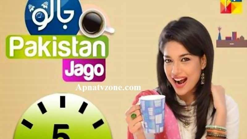 Jago Pakistan Jago With Sanam Jung - Morning show on Hum TV - 24th April 2017 Watch Free All TV ...