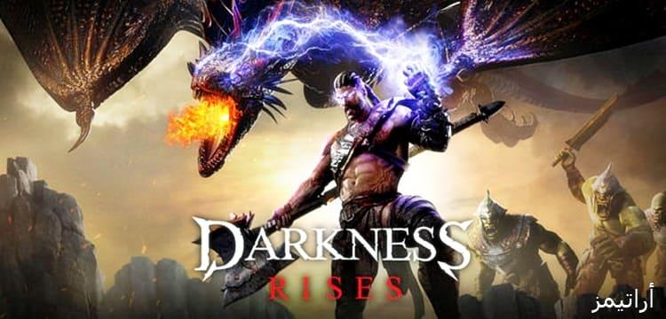 لعبة Darkness Rises
