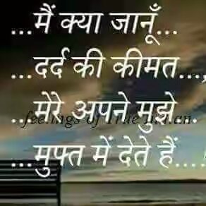 Latest Sad Status Wallpapers fb & Whatsapp   All Type Images