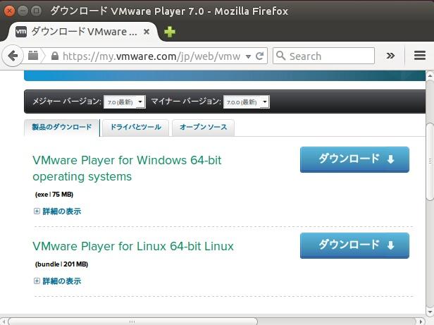 How to install vmware player for hadoop tutorials hadoopwizard.
