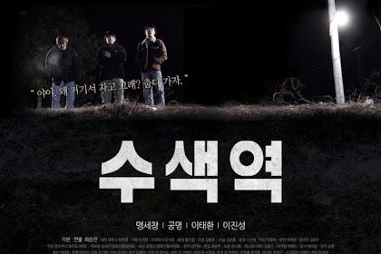 Sinopsis Su saek / 수색역 (2015) - Korean Movie