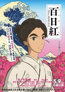 http://lovely-for-anime.blogspot.com/search/label/Sarusuberi%3A%20Miss%20Hokusai