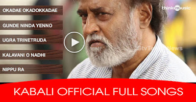 Kabali Official Full Songs